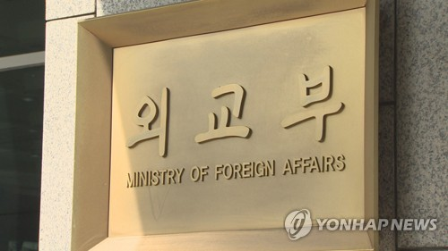 Foreign diplomats to visit Incheon airport for first-hand look at S. Korea's quarantine efforts
