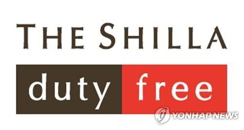 Gimpo airport duty-free shops shut on virus