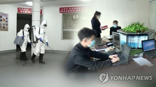 Two foreigners, 2,280 N. Koreans left under coronavirus quarantine: KCNA - 1