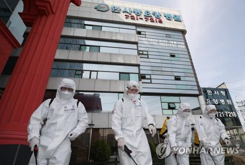 Quarantine officials carry out a disinfection operation against the new coronavirus at a nursing hospital in Daegu, 300 kilometers southeast of Seoul, on March 30, 2020. (Yonhap)