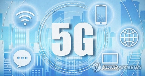 S. Korea expands presence in global 5G market 1 year after service starts