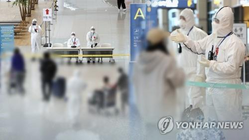 (LEAD) S. Korea reports 86 new virus cases, total tops 10,000 - 1