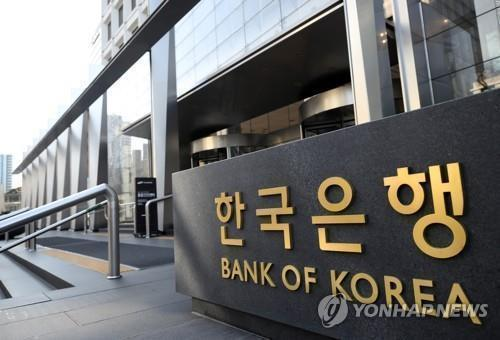 (LEAD) BOK to launch special loan scheme for banks, brokerages, insurers - 1