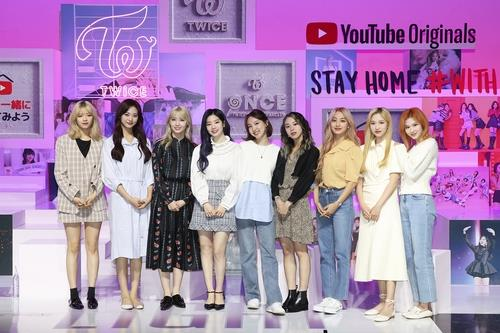 An image of TWICE, provided by JYP Entertainment (PHOTO NOT FOR SALE) (Yonhap)