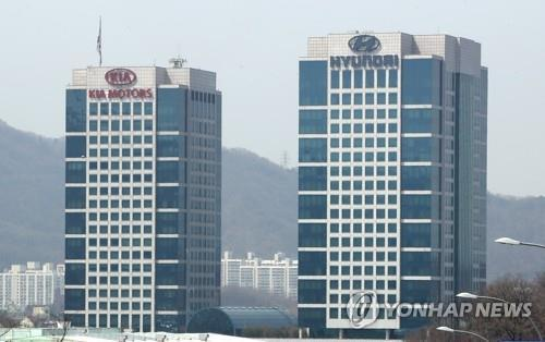 This file photo shows Hyundai Motor and its affiliate Kia Motors' headquarters in southern Seoul. (Yonhap)
