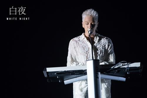 "This promotional image for BIGBANG's second documentary featuring Taeyang, ""White Night,"" is provided by YG Entertainment. (PHOTO NOT FOR SALE) (Yonhap)"