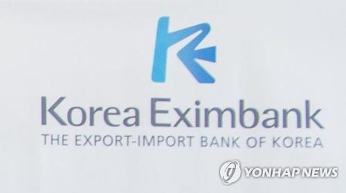 This image, provided by the Export-Import Bank of Korea on May 21, 2020, shows its corporate logo. (PHOTO NOT FOR SALE) (Yonhap)