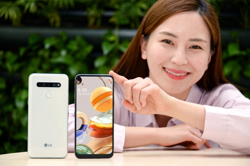 LG releases new budget smartphone in S. Korea