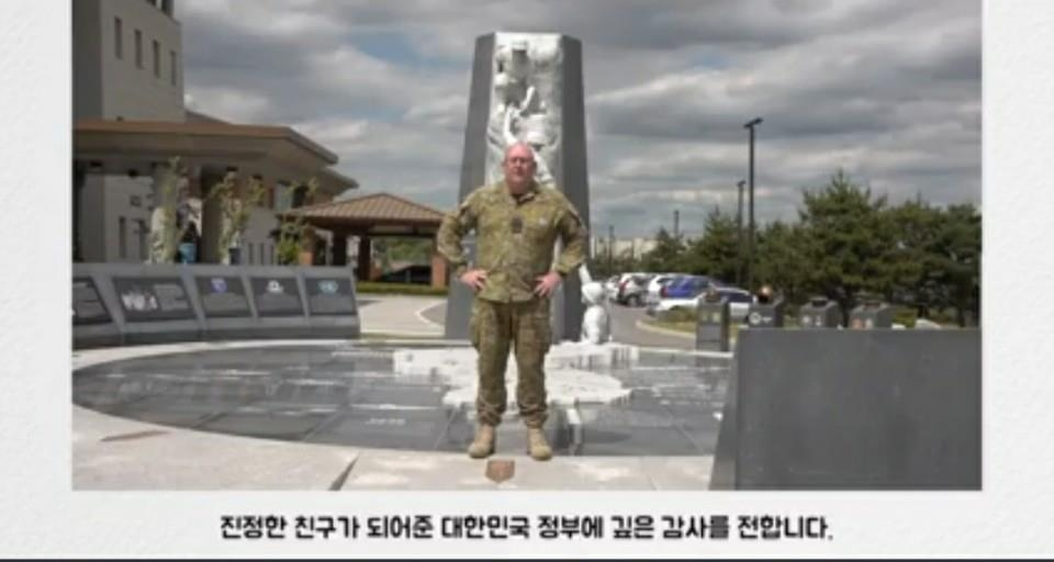 This image captured from a video clip uploaded on the United Nations Command's Facebook post on May 24, 2020, shows Vice Adm. Stuart Mayer expressing gratitude for South Korea's provision of masks to 1950-53 Korean War veterans around the world. (PHOTO NOT FOR SALE) (Yonhap)