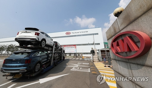 This undated file photo shows Kia Motors' plant in Gwangmyeong, Gyeonggi Province. (Yonhap)