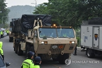 Surprise transport onto THAAD base sparks suspicions over upgrade or additional deployment