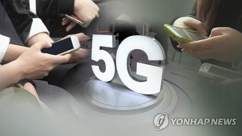 5G subscribers in S. Korea top 6 million: data - 1