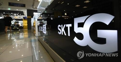 S. Korean 5G subscribers stand at around 7 mln in late May: data - 1