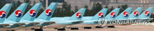 This photo, taken May 13, 2020, shows Korean Air planes at Incheon International Airport, west of Seoul. (Yonhap)
