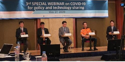 This file photo, provided by Ministry of Health and Welfare, shows the 3rd Special Webinar on COVID-19 for Policy and Technology under way on May 27, 2020. (PHOTO NOT FOR SALE) (Yonhap)