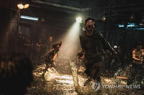 "A scene from ""Peninsula"" by NEW (PHOTO NOT FOR SALE) (Yonhap)"