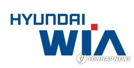 Hyundai Wia breaks ground on engine plant in Russia