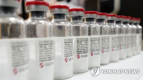 This Yonhap file photo shows remdesivir, an experimental drug conventionally used for Ebola by U.S. pharmaceutical giant Gilead Sciences Inc. (Yonhap)