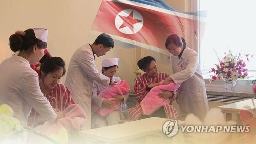 N. Korea's life expectancy is 72 years: U.N. report - 1