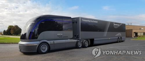 This file photo provided by Hyundai Motor shows the Neptune, a hydrogen-powered truck concept. (PHOTO NOT FOR SALE) (Yonhap)