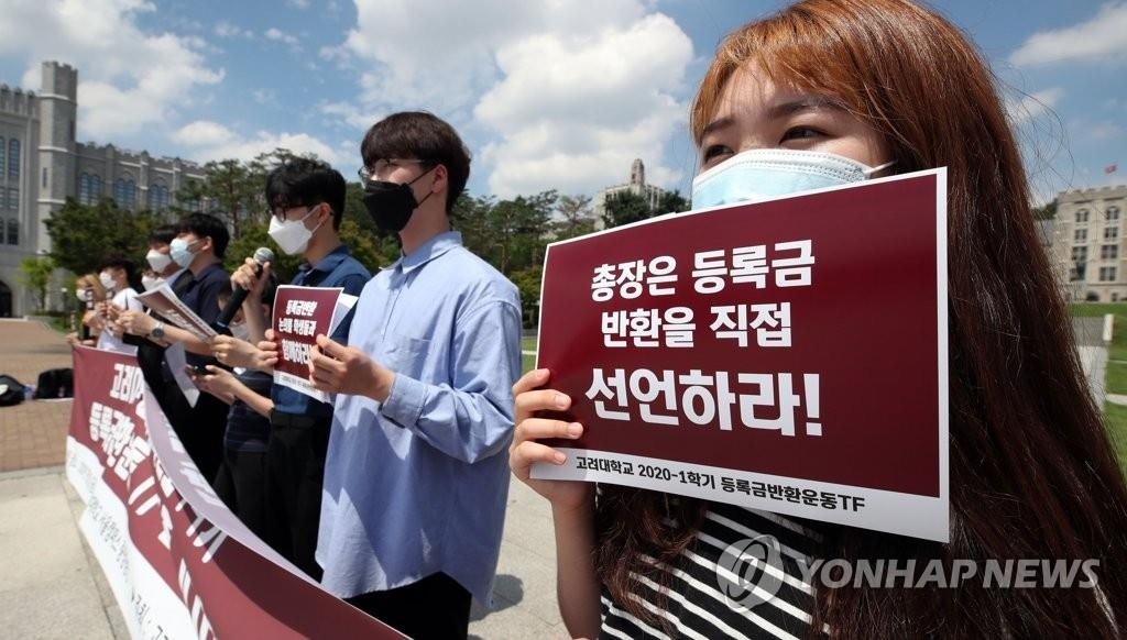 Students at Korea University in Seoul stage a protest for a tuition refund at its campus on July 3, 2020. (Yonhap)