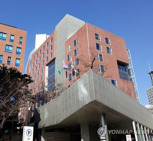 This file photo, taken Dec. 27, 2019, shows the building that houses the New Zealand Embassy in Seoul. (Yonhap)