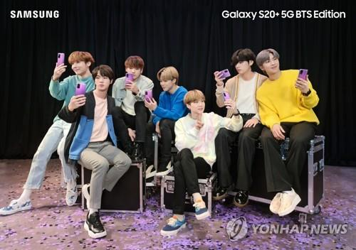 This photo, provided by Samsung Electronics Co., shows an ad featuring BTS using the Samsung Galaxy Buds Plus and S20 Plus BTS Edition, released on July 9, 2020. (PHOTO NOT FOR SALE) (Yonhap)