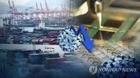 (LEAD) S. Korea sees growing signs of economic recovery: KDI