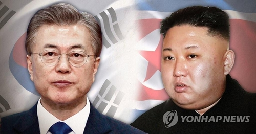 N.K. leader wished S. Koreans health, happiness in letter to Moon, Cheong Wa Dae says