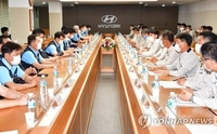 Hyundai workers vote to accept wage freeze amid pandemic
