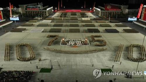 North Korean troops gather at Kim Il-sung Square in Pyongyang on Oct. 10, 2020, during a military parade to mark the 75th founding anniversary of the ruling Workers' Party, in this photo captured from the Korean Central Television. (For Use Only in the Republic of Korea. No Redistribution) (Yonhap)