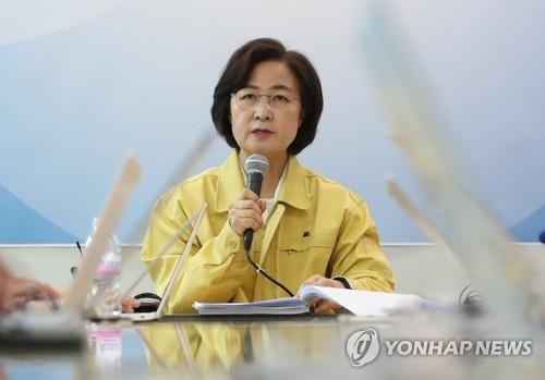 Justice Minister Choo Mi-ae speaks during a press conference at the Seoul High Prosecutors Office on March 24, 2020, to announce the government will wage an all-out fight against digital sex crimes. (Yonhap)