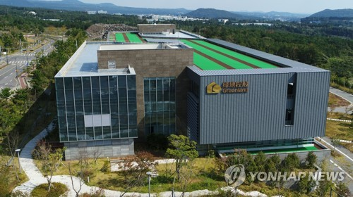 This photo taken Oct. 20, 2020, shows Greenland International Medical Center on Jeju Island. (Yonhap)