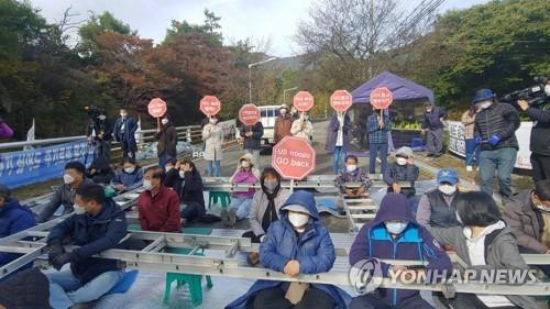 Residents and civic activists hold a protest against the planned ground transport of equipment onto a Terminal High Altitude Area Defense (THAAD) battery site in Seongju, North Gyeongsang Province, on Oct. 22, 2020, in this photo provided by a civic group. (PHOTO NOT FOR SALE) (Yonhap)