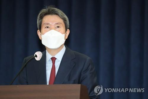 Unification Minister Lee In-young speaks during a forum at the National Assembly in Seoul on Nov. 23, 2020, to discuss ways to normalize communication lines between the two Koreas. Inter-Korean communication lines have remained severed since North Korea blew up the liaison office in its border town of Kaesong in June in protest of anti-Pyongyang leaflets sent from the South. (Yonhap)