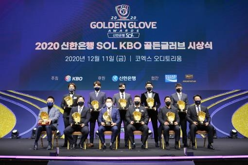 Winners of the Golden Gloves in the Korea Baseball Organization (KBO) pose with their trophies at the awards ceremony in Seoul on Dec. 11, 2020, in this photo provided by the KBO. (PHOTO NOT FOR SALE) (Yonhap)