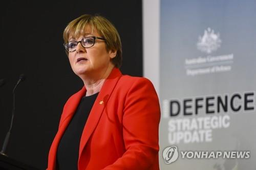 This July 1, 2020, EPA photo shows Australian Defence Minister Linda Reynolds speaking during the launch of the 2020 Defence Strategic Update at the Australian Defence Force Academy in Canberra. (Yonhap)