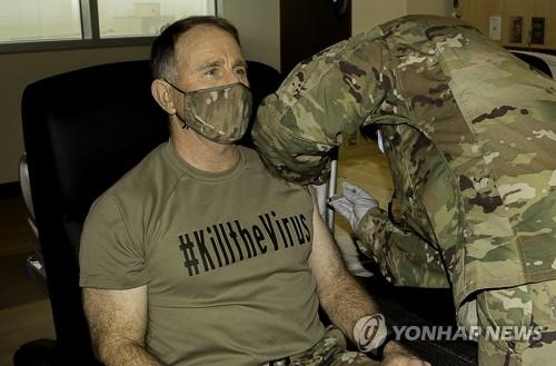 (2nd LD) S. Korea decides to allow troops, citizens working for USFK to get COVID-19 vaccinations