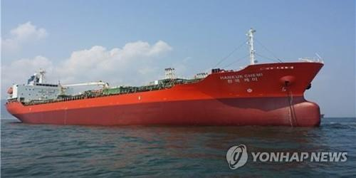(2nd LD) (News Focus) Iran's oil tanker seizure appears aimed at pressuring S. Korea to unlock frozen assets: experts