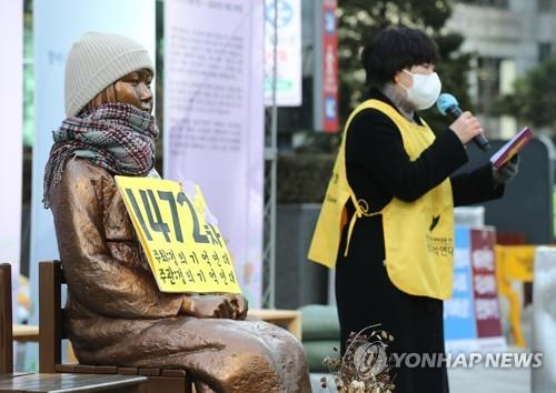 An activist speaks during a weekly protest over Japan's forced sexual slavery during World War II on Dec. 30, 2020. (Yonhap)