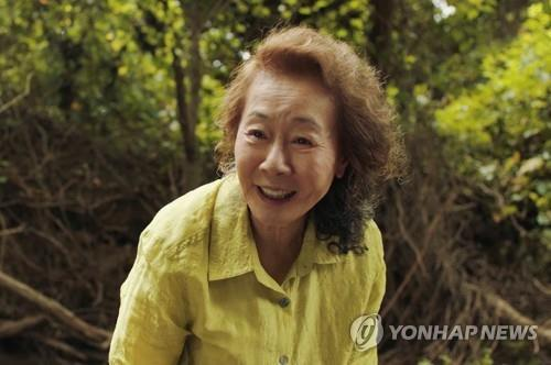 "This image provided by Pancinema shows Youn Yuh-jung in ""Minari."" (PHOTO NOT FOR SALE) (Yonhap)"