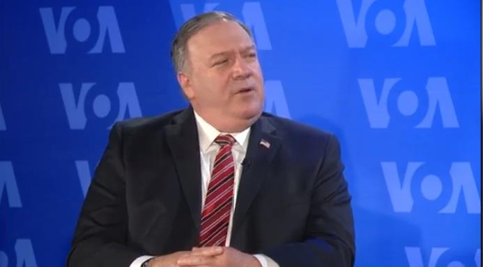 The captured image from the website of the U.S. State Department shows Secretary of State Mike Pompeo speaking at a meeting with officials from the Voice of America in Washington on Jan. 11, 2021. (Yonhap)