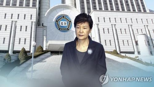 This image provided by Yonhap News TV shows former President Park Geun-hye against the background of the Supreme Court in Seoul. (Yonhap)