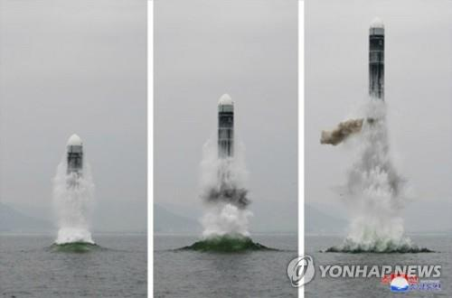 This image released by North Korea's state media shows a missile being launched from waters off its east coast on Oct. 2, 2019. The North's Korean Central News Agency on Oct. 3 said that it successfully test-fired a submarine-launched ballistic missile from waters off its eastern coast town of Wonsan the previous day. (For Use Only in the Republic of Korea. No Redistribution) (Yonhap)