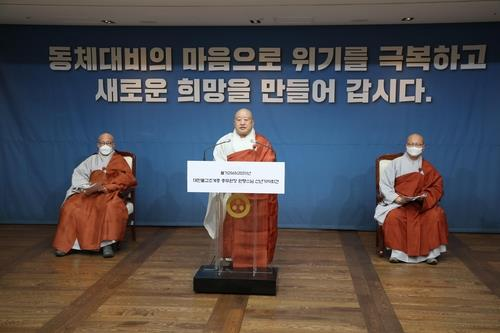 S. Korea's Buddhist leader vows to seek inter-Korean exchanges through COVID-19 relief