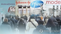 (2nd LD) S. Korea aims to vaccinate 70 pct of population by Sept.