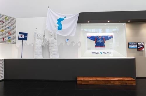 This photo provided by Gangwon Province shows items displayed at the 2018 PyeongChang Olympics memorial museum in PyeongChang, a resort town located 180 kilometers east of Seoul. (PHOTO NOT FOR SALE) (Yonhap)