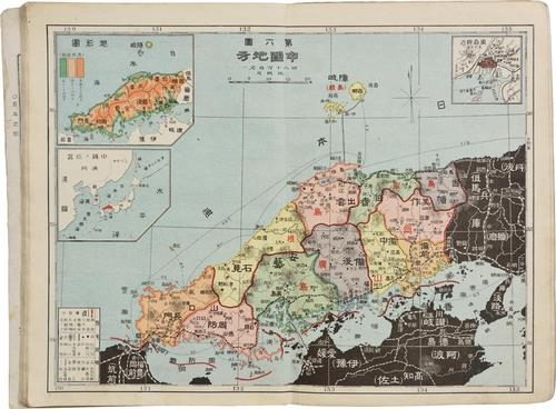 A 1908 map drawn by Japan's Shimane Prefecture excludes Dokdo from Japanese territory in this photo provided by the Dokdo Foundation. (PHOTO NOT FOR SALE) (Yonhap)