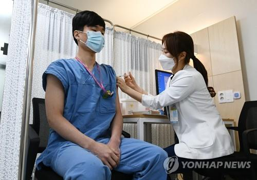 S. Korea to begin inoculating people aged 65 or over at nursing homes, hospitals this week