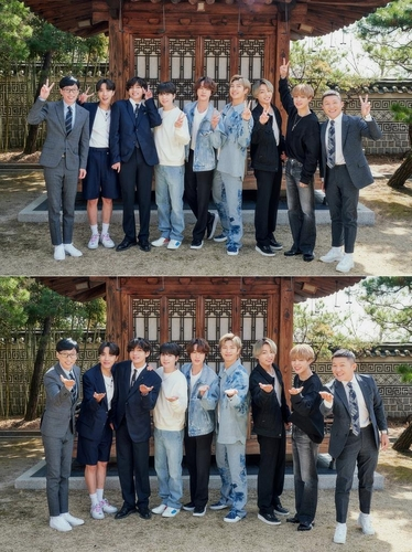 """This composite image, provided by CJ ENM, shows BTS posing with """"You Quiz on the Block"""" hosts Yoo Jae-suk and Jo Se-ho. (PHOTO NOT FOR SALE)(Yonhap)"""